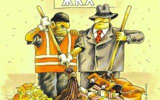 Общее собрание собственников и ТСН от Застройщика