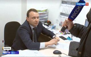 Россия1 о проблемах в ЖК Водный