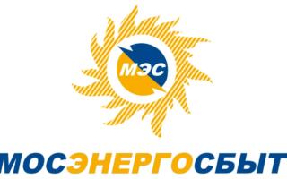 Заключаем прямой договор с Мосэнергосбыт
