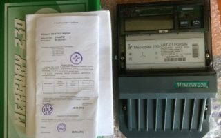 Получаем паспорт на свой счетчик электроэнергии